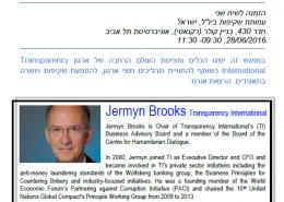 Jermyn TRAC Companies Meeting