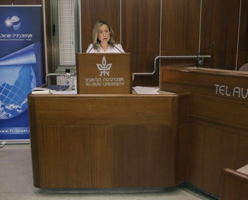 """ד""""ר אילנה דיין בעת נאום קבלת הפרס וה""""אני מאמין"""" שלה"""
