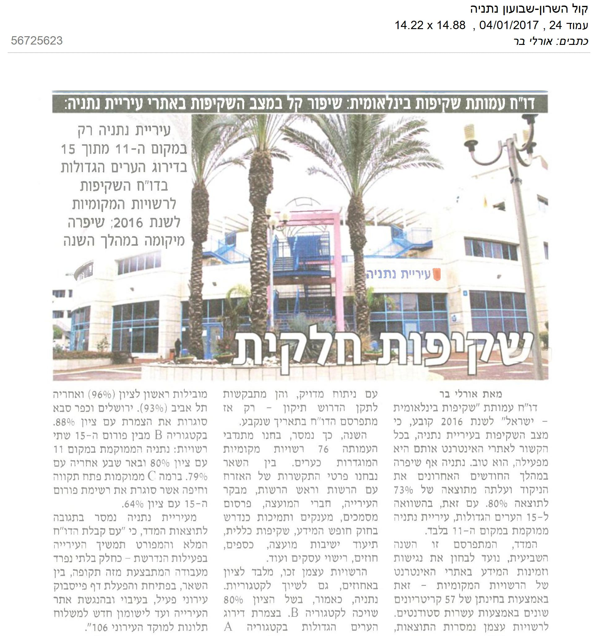 IfatExport-page-027