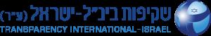 TI - Israel