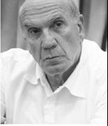יהודה פורת, חבר ועד מנהל