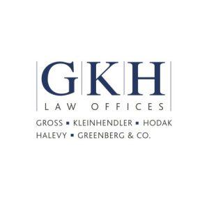 לוגו משרד עורכי הדין גרוס חודק