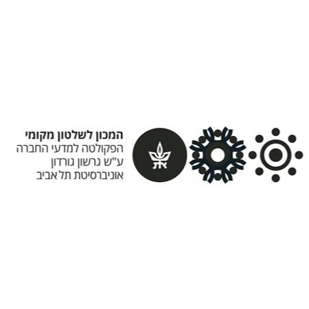 לוגו המכון לשלטון מקומי של הפקולטה למדעי המדינה, אוניברסיטת תל אביב