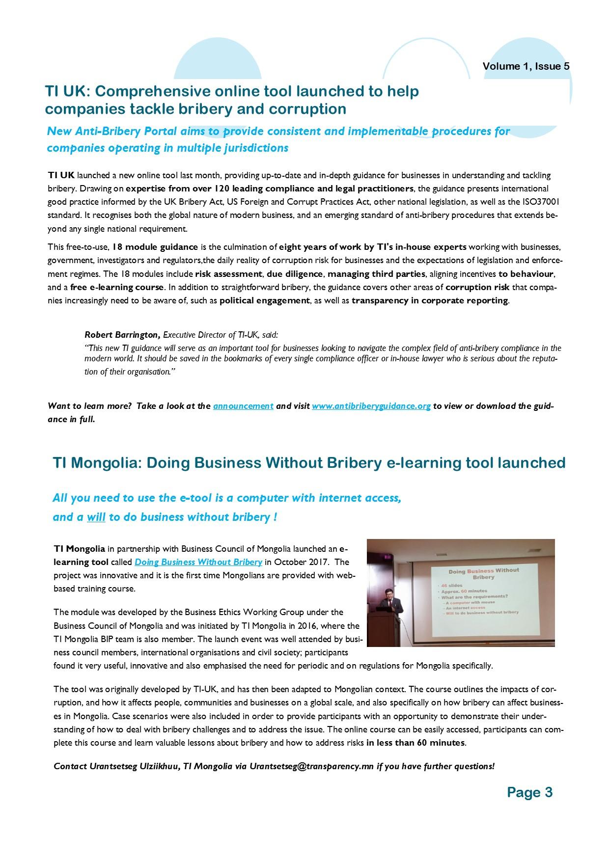 החלק השלישי בניוזלטר העסקי החודשי - נובמבר 2017