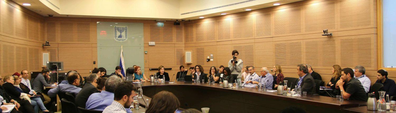 כנס השקת מדד השקיפות באתרי הרשויות המקומיות בוועדת השקיפות בכנסת, 2017