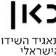 תמונת הלוגו של תאגיד השידו כאן